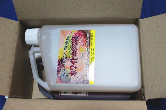 一液くん専用BOX2